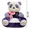 Panda Minder Peluş Bebek Çocuk Koltuğu 3403